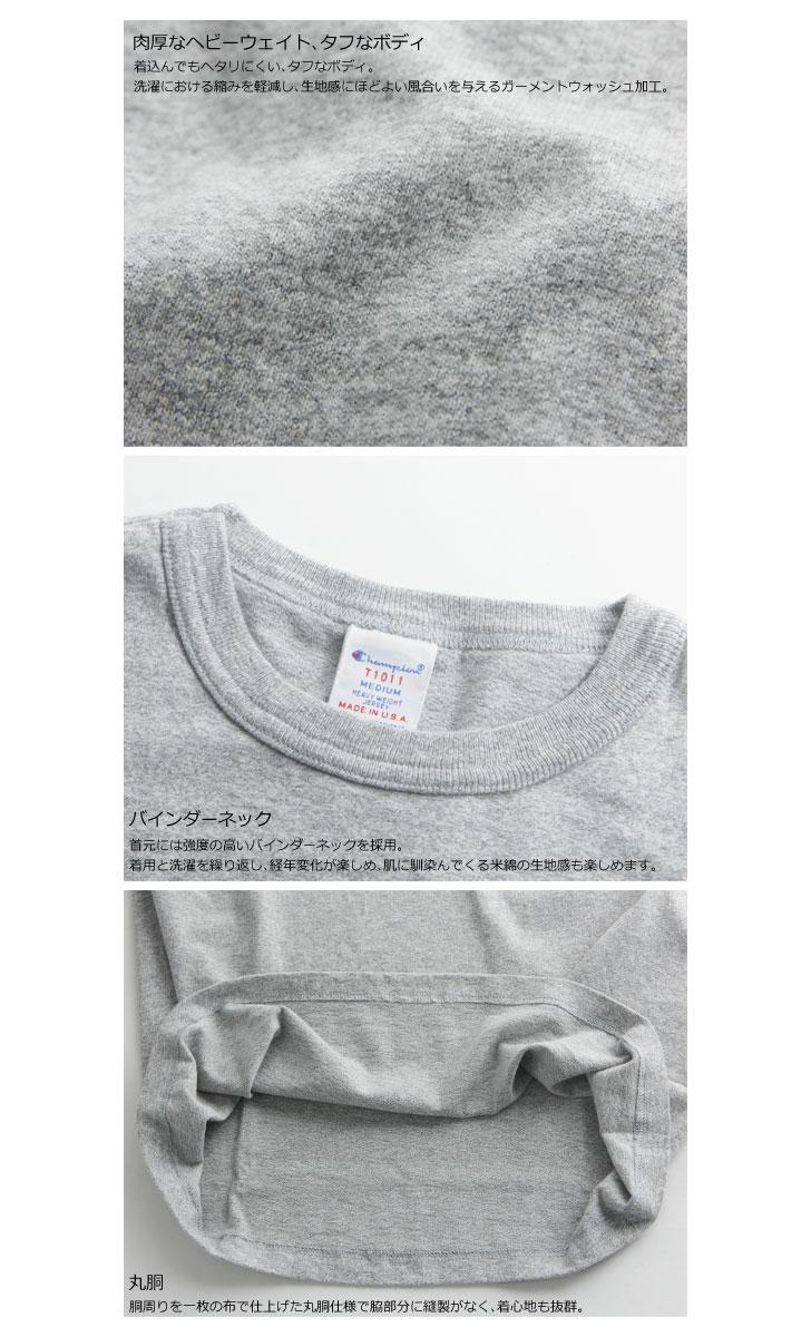 冠军冠军 T 恤短袖口袋 t 衬衫口袋 T 上衣短短袖 t 恤戳 T T1011 T 衬衫 C5-B303 十三十一男装女装