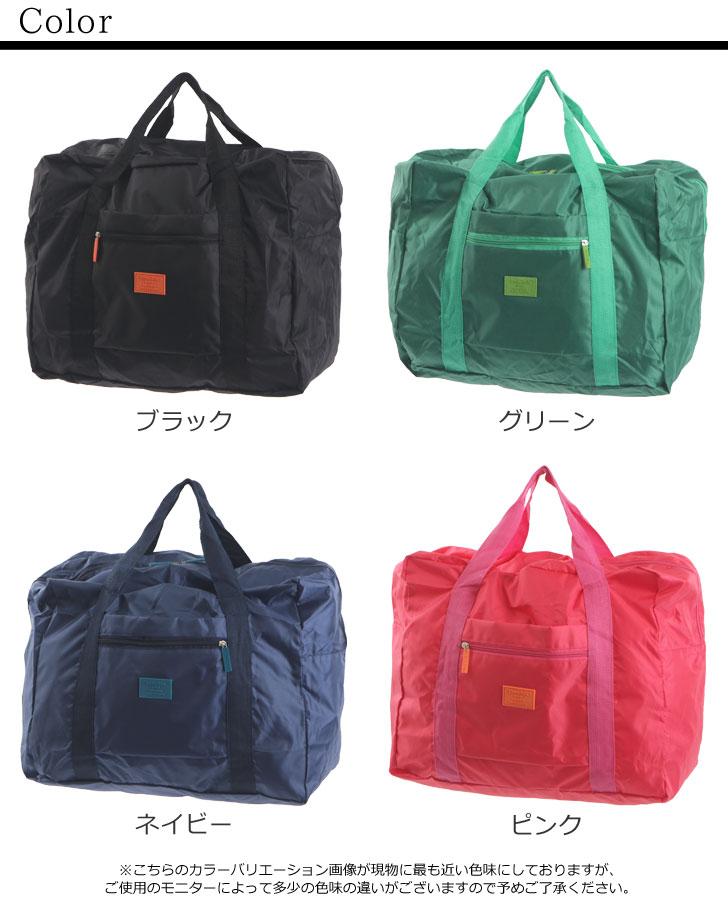 kawa | Rakuten Global Market: On Boston bag bag mens ladies travel ...