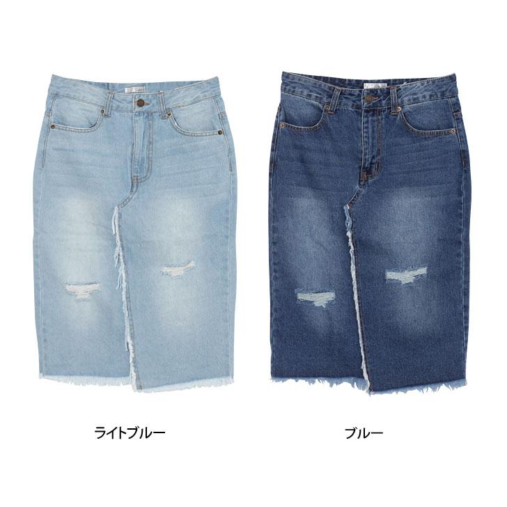 kawa | Rakuten Global Market: MIDI-length denim skirt women's ...