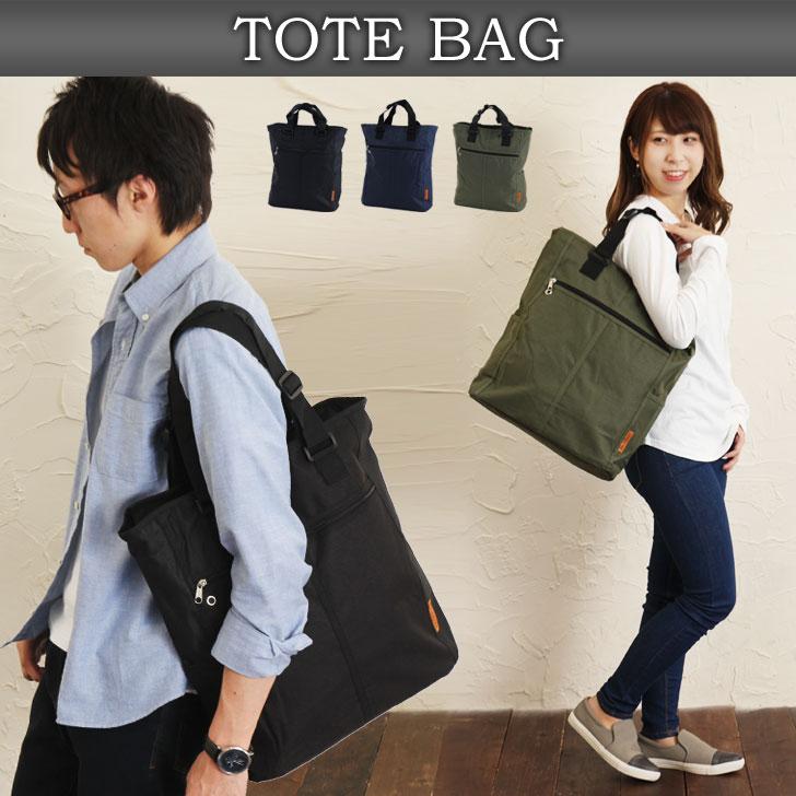 垂直的手提袋男士女士手可调大手提包袋大大 A4 a4 平原简单男子和妇女和为 zip 拉链袋包装袋的大企业