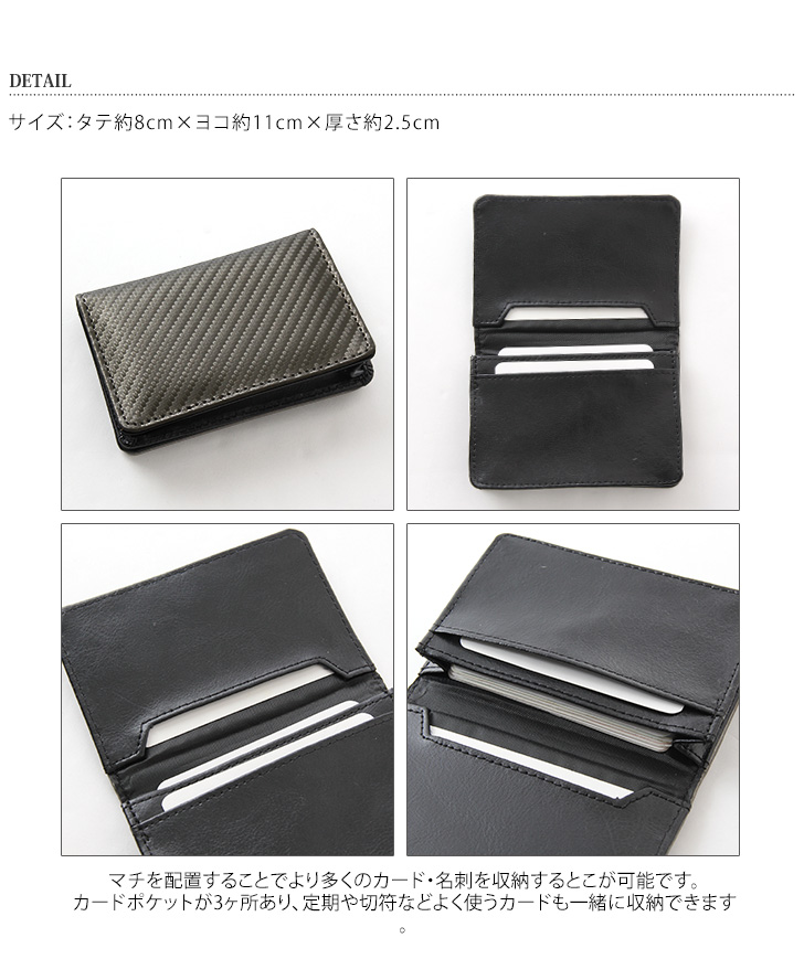 kawa | Rakuten Global Market: Hold a carbon-like business card ...