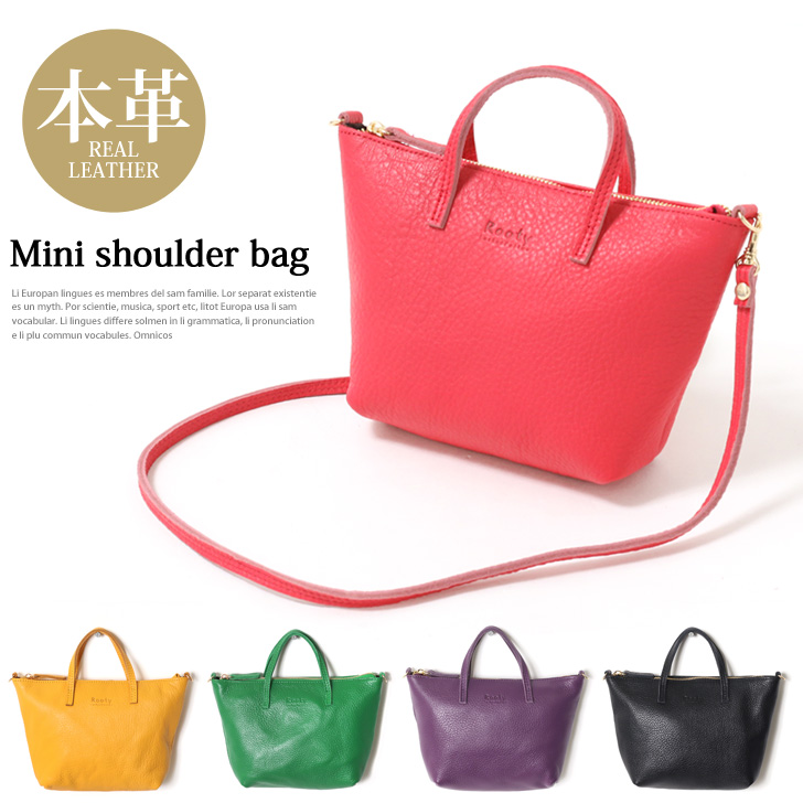 A Mini Bag Using The Cowhide With Characteristic That Surface Small Wrinkle Is Tasteful It Charm Of Rial Leather Taste Comes Out So As To