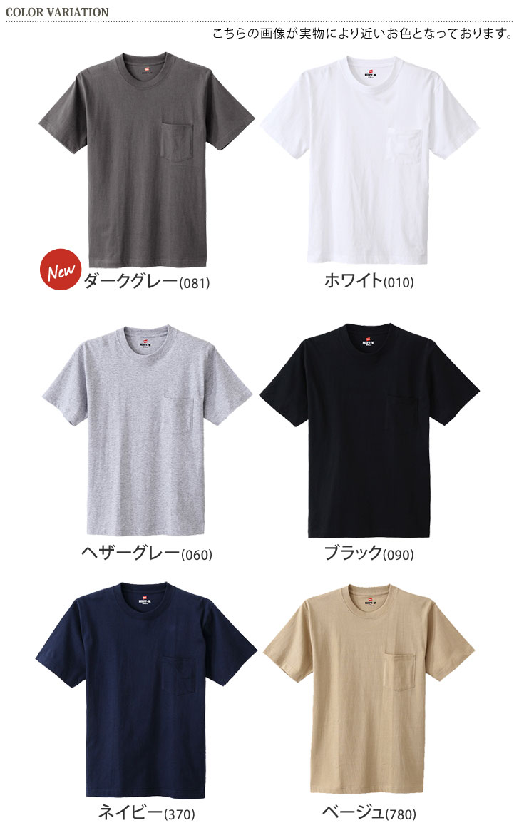Hanes Hanes BEEFY-T B fee pocket T-shirt H5190 men tops T-shirt inner short sleeves short sleeve American casual casual plain Shin pull pocket T circle trunk cotton in the spring and summer