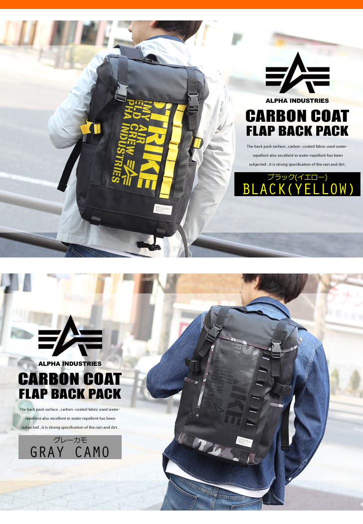 ALPHA 阿尔法碳涂层的皮瓣背包背囊袋包通勤学校男子军事品牌 skealuc 户外背包背包防水 A4