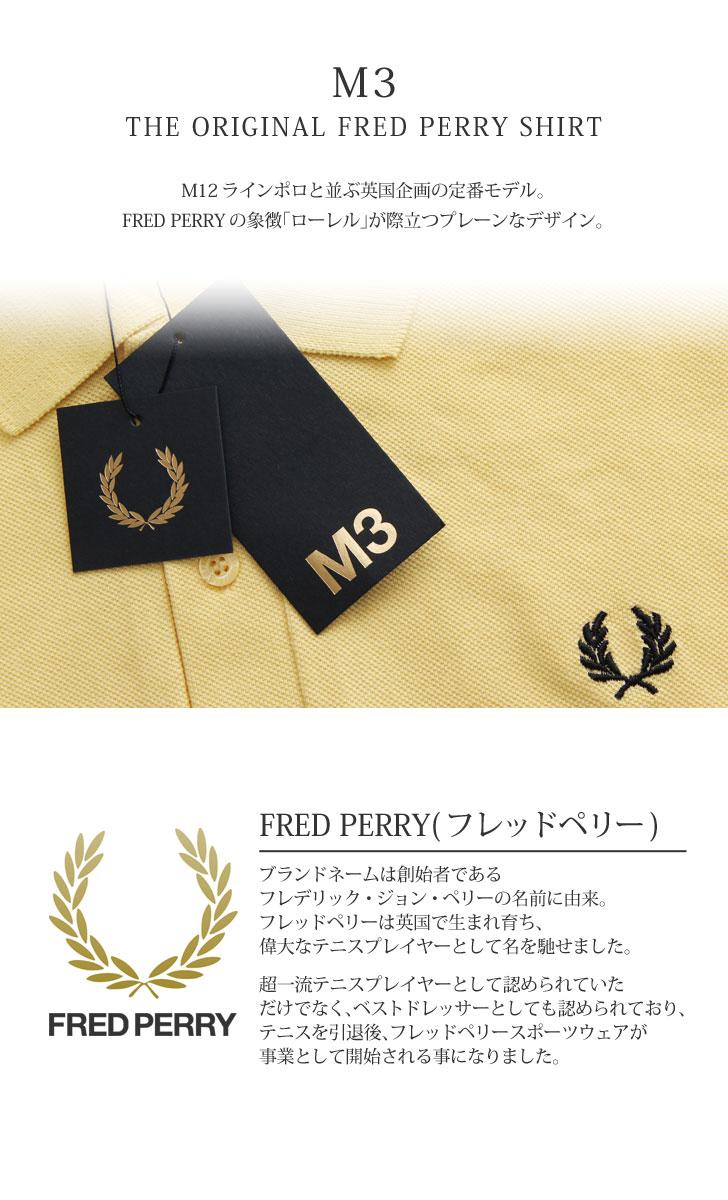 FRED PERRY Fred Perry开领短袖衬衫M3N fred perry人顶端针织短袖短袖小鹿kanoko素色简单糖果舵常春藤传统风格英国制造