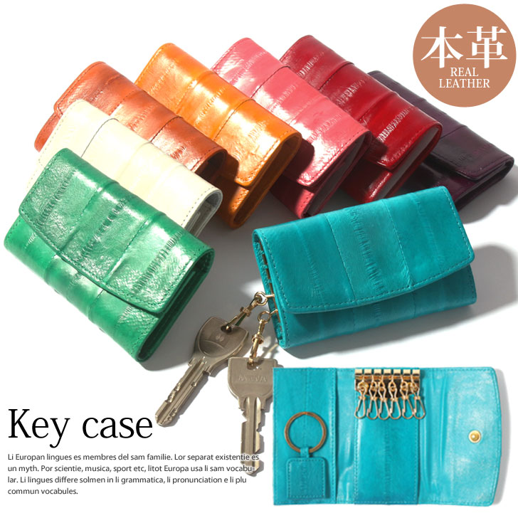 GENUINE EEL SKIN Men/'s Leather Keychain Trifold Wallet Case 6 Key Ring Holder