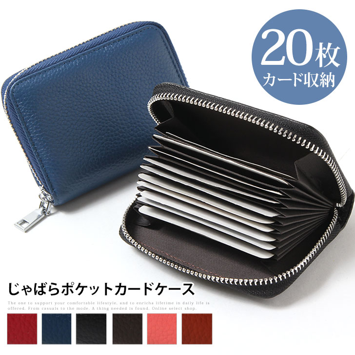 Kawa rakuten global market i put bellows pocketcard case bellows card case a bellows card case using the material of the soft feel of a material i locate an accordion gusset and a storing part of the inside reheart Choice Image