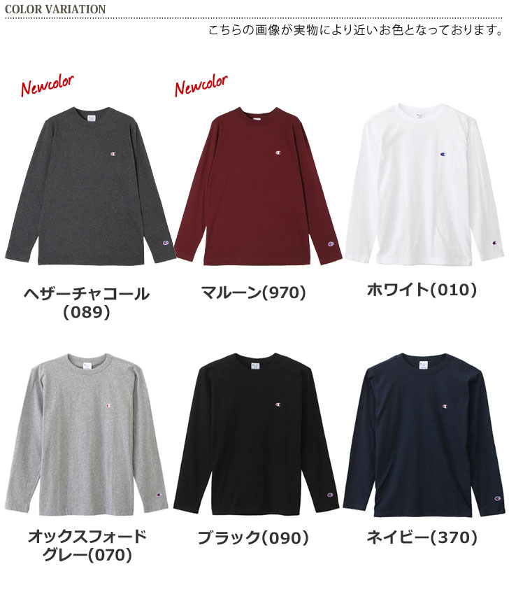 a6c446860 ... Super SALE ☆ 10%OFF! Champion champion T-shirt long sleeves Basic  series ...