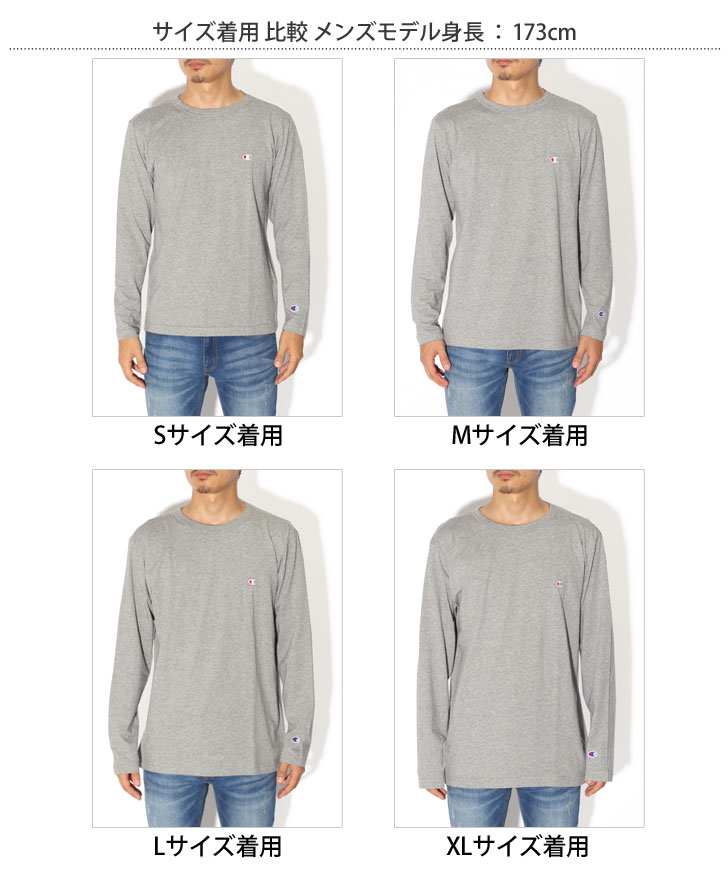 46afc0d94 It is Basic series Longus Reeve T-shirt from Champion ○Basic design. The  Longus Reeve T-shirt of the basic design which made C logo embroidery on  the left ...