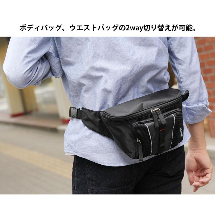 f8580e3e6a Shoulder bag waist pouch mens ladies 2-way mini bag shoulder bag waist bag  hip bag outdoors go sports travel necessaire unisex