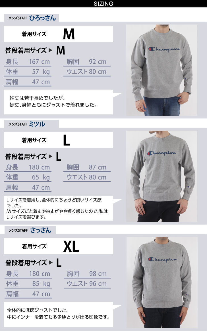 Champion Logo Print Crewneck Sweet T Shirt C3 H004 Mens Tops Trainers Sweat Basic Series Women S Sweatshirts