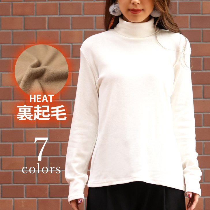 855bacb9f It is the back raising stretch turtleneck Shin pull cut-and-sew Lady s tops  ...
