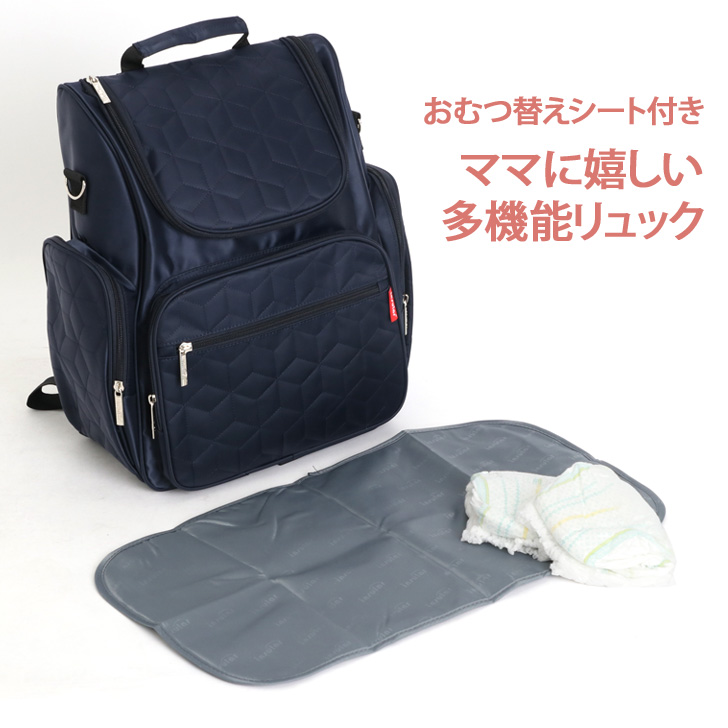 ベビーカーフック付き♪大容量マザーズリュック マザーズバッグ レディース リュックサック リュック 撥水 はっ水 バックパック デイパック ママバッグ ママリュック 多収納 多機能 ベビーカーフック おむつ替えシート 鞄 かばん おしゃれ かわいい キルティング