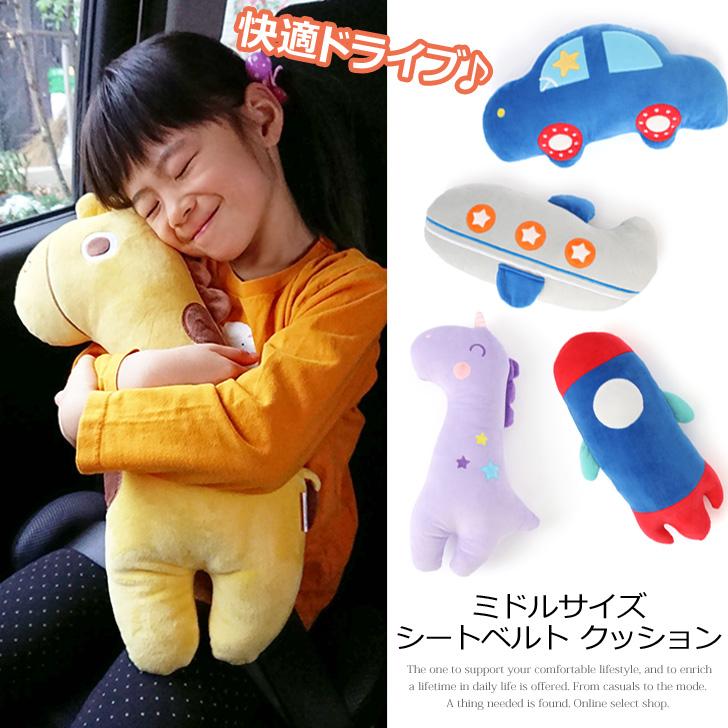 Kawa The Pillow Car Article Car Article For The Mobile Pillow Car