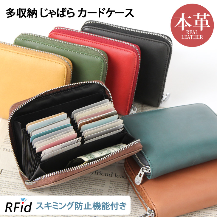 discount up to 60% deft design best cheap I put prevention of many storing bellows card case men gap Dis fastener  leather cowhide skimming credit card chip card RFID magnetism prevention  card, ...