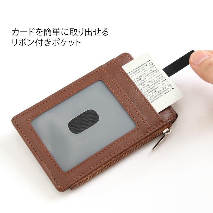 マラソンSALE!ファスナーポケット付き スキミング防止 カードホルダー メンズ レディース 本革 牛革 レザー ストラップ付き カードケース カード入れ カード収納 薄型 薄い コンパクト RFID カードも入る 小銭入れ ホワイトデー