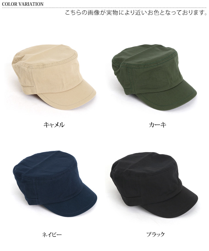 794ff03b8a8 ○The army work cap which it is easy to match with any taste by a simple  design