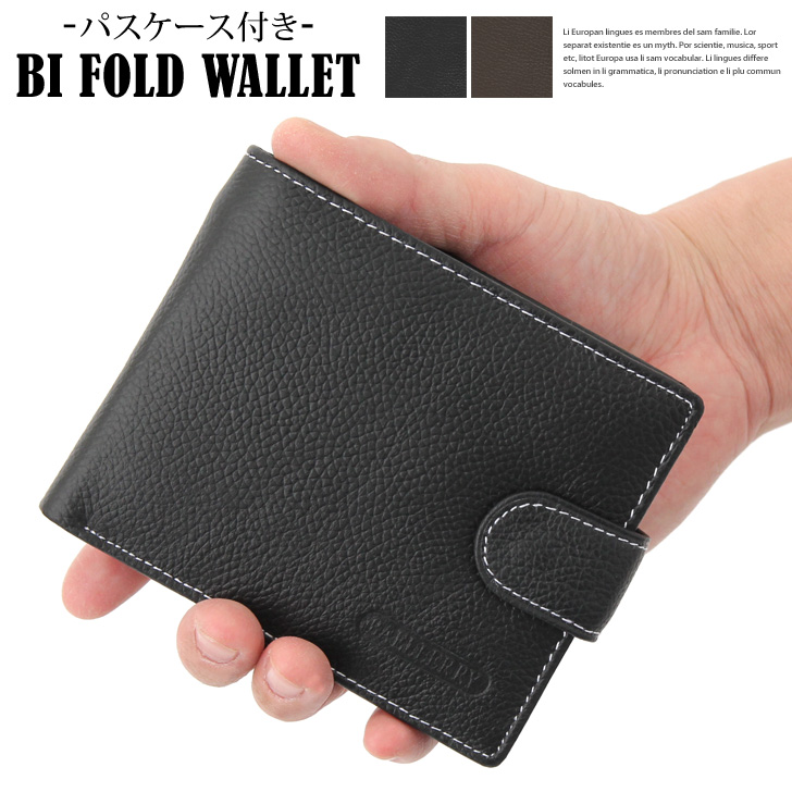 kawa | Rakuten Global Market: Two fold short wallet wallet wallet ...