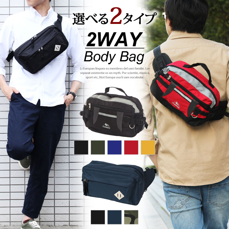 d29c9f72ad kawa  Shoulder bag men s women s 2-way Shoulder bag bag shoulder bags waist  pouch waist bag hip bag outdoor camping hiking travel necessaire unisex ...