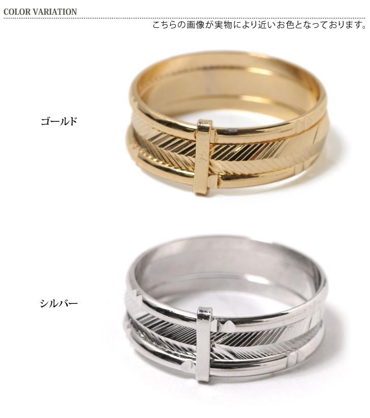 kawa | Rakuten Global Market: Three simple ring ring Lady\'s ...