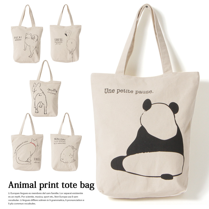 a796d2650c11 ○Animal print Thoth The tote bag of the animal which seems to be cute. A  fastener pocket and with that are convenient for accessory storing open  pocket.