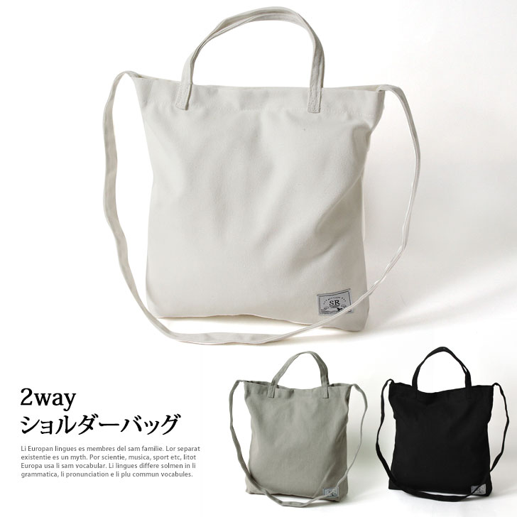 2way Shoulder Bag The Size That It Is Usable As Both A And Tote Contains A4