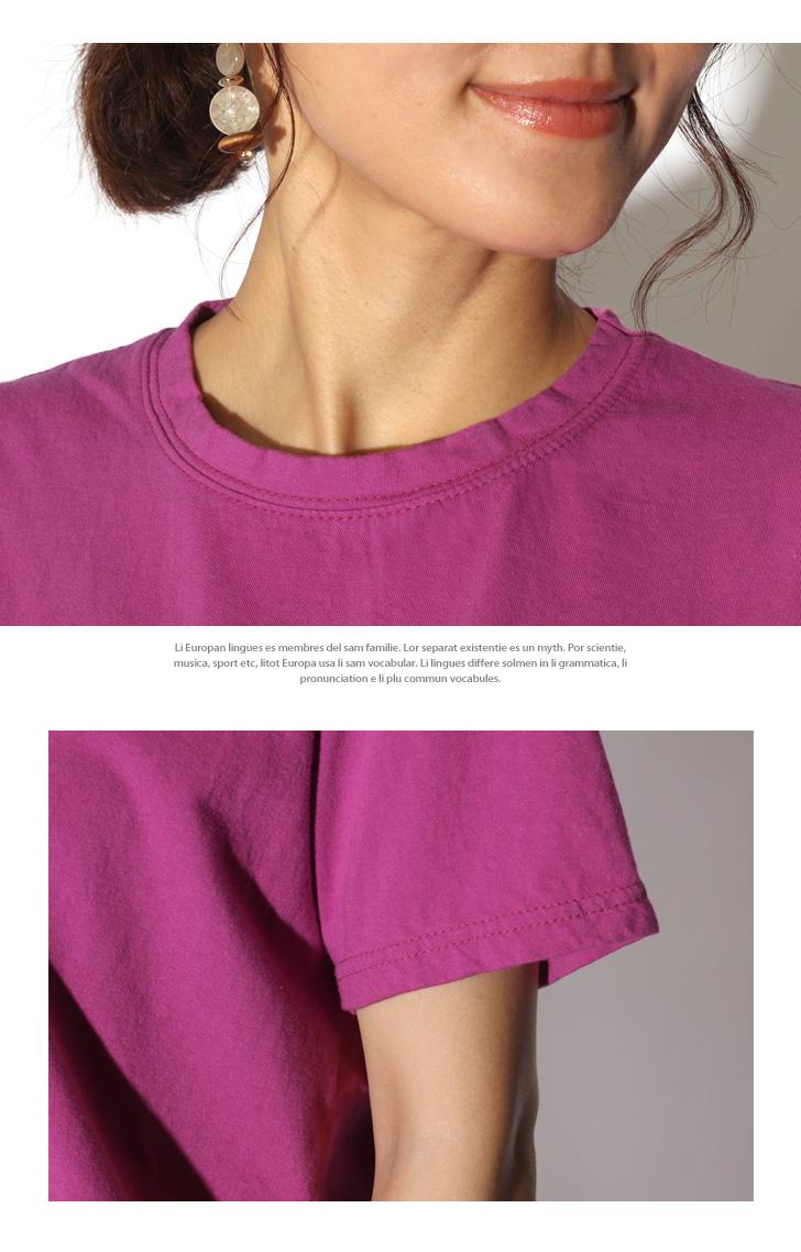kawa | Rakuten Global Market: Short-sleeved logo T tops English ...