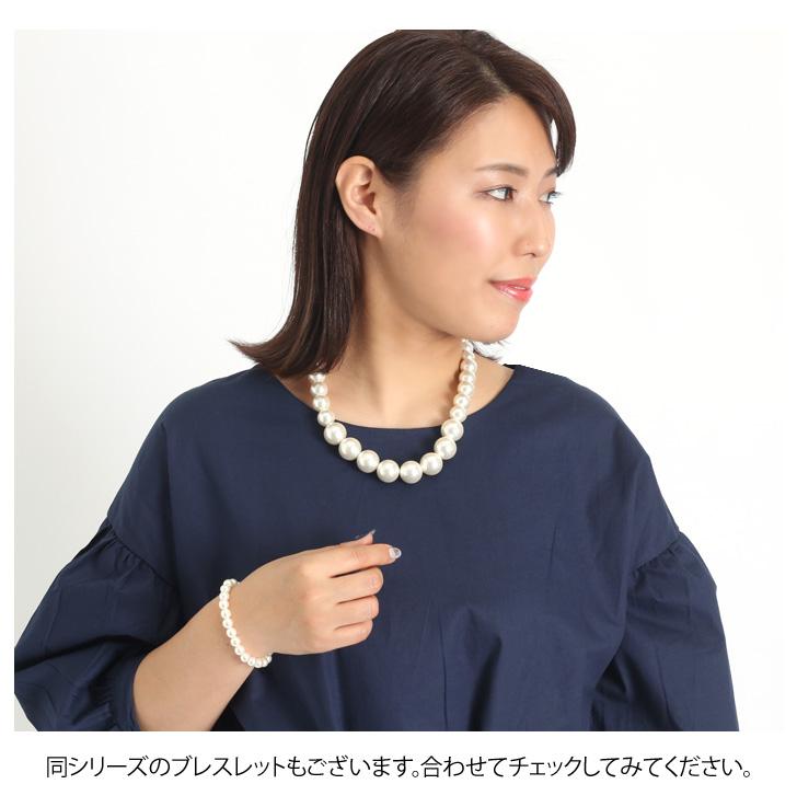 kawa | Rakuten Global Market: Big Pearl Sinn pull necklace Lady\'s ...