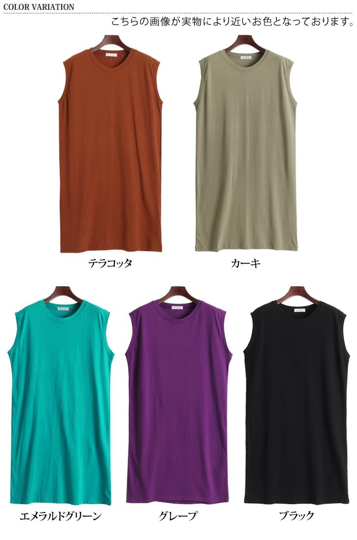 Kawa The Size That Sleeveless Medium Length Dress Ladys Dress Knee