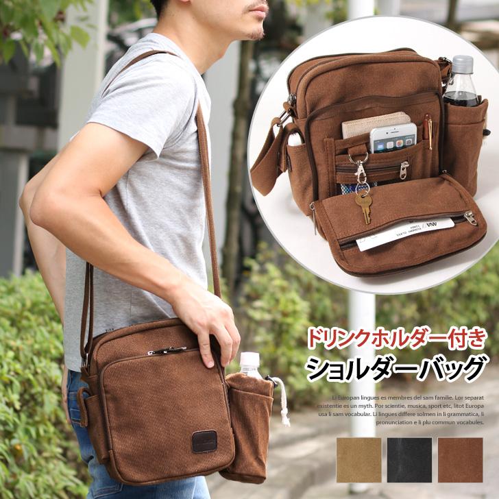7d64fa89d477 ドリンクホルダー付きマルチポケットショルダーバッグメンズレディースバッグ鞄カバンショルダー斜めがけ肩掛け