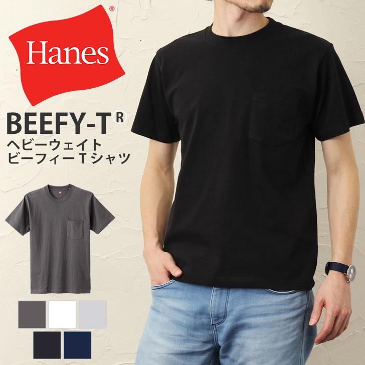 b54e8625 kawa: Until ☆ 6/26 13:59 to increase it P5 times! Hanes Hanes BEEFY ...