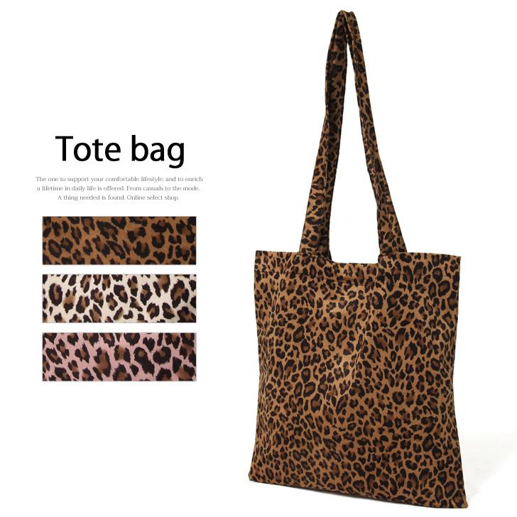 レオパード Pattern Fake Suede Cloth Tote Bag Lady S Handbag Leopard Hail Animal Light Weight