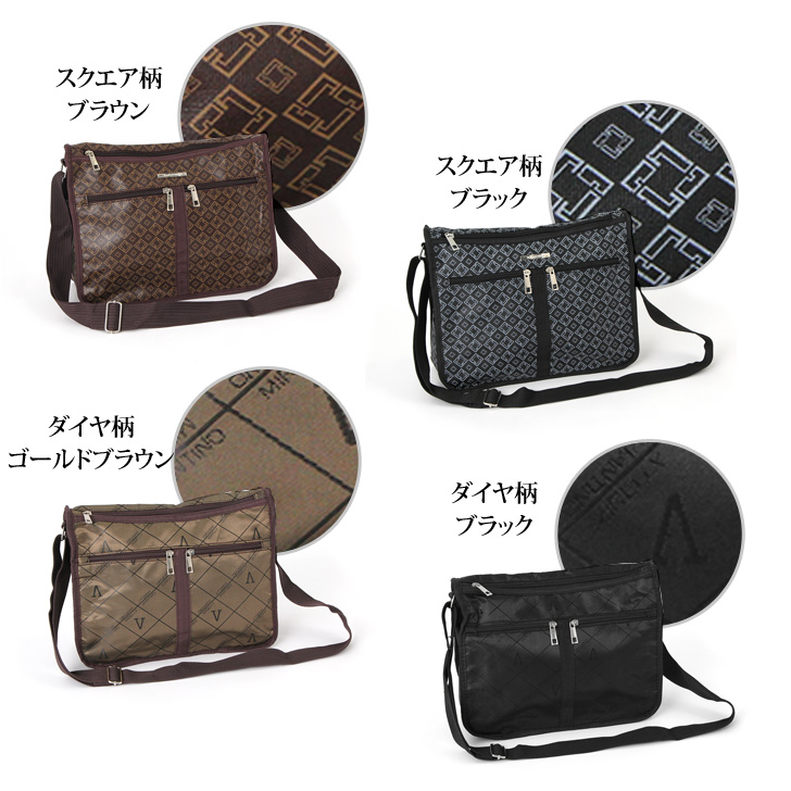 Until 8 9 13 59 Water Repellent Pochette Trip White Day Mother S Gift 1907m50 Where Shoulder Cliff Messenger Bag Whole Pattern Color