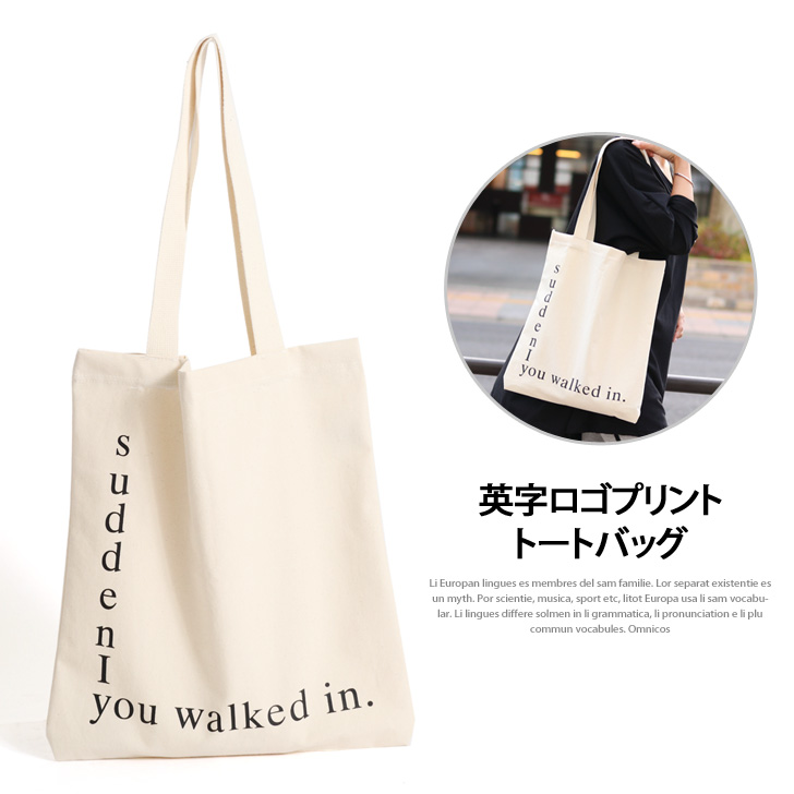English letter logo print tote bag Lady s men English A4 attending school  commuting casual cotton blend light weight bag logo bag Shin pull bag  subbag ... 07f1a2aa52e