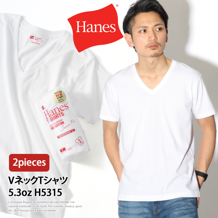 696ff3479d ○It is hard to be transparent more and renews it! 5.3 ounces of Hanes  (Hanes) Japan fitting pack T