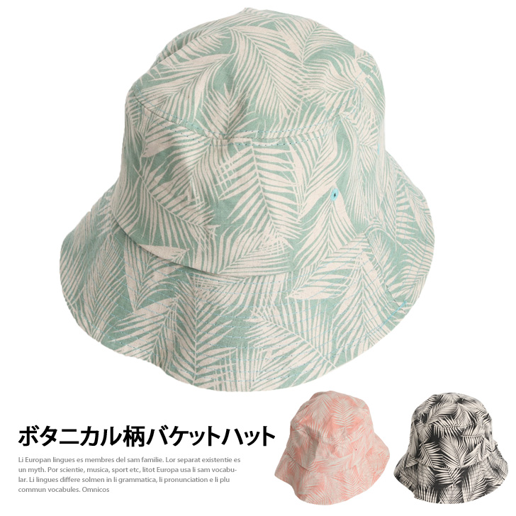 ○The casual pail hat that ボタニカル pattern becomes an accent messenger 28c9b94435f