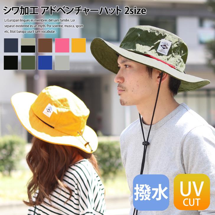 d905596529749 Water-repellent adventure hat Lady s men hat hat saliva wide broad-brimmed  hat pail hat safari hat rain hat awning awning sunburn measures ultraviolet  rays ...