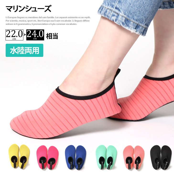 204338e487 Simple Malin shoes Lady s sandals land and water for two uses aqua shoes  snorkeling shoes water shoes room shoes yoga shoes fitness shoes beach  shoes shoes ...