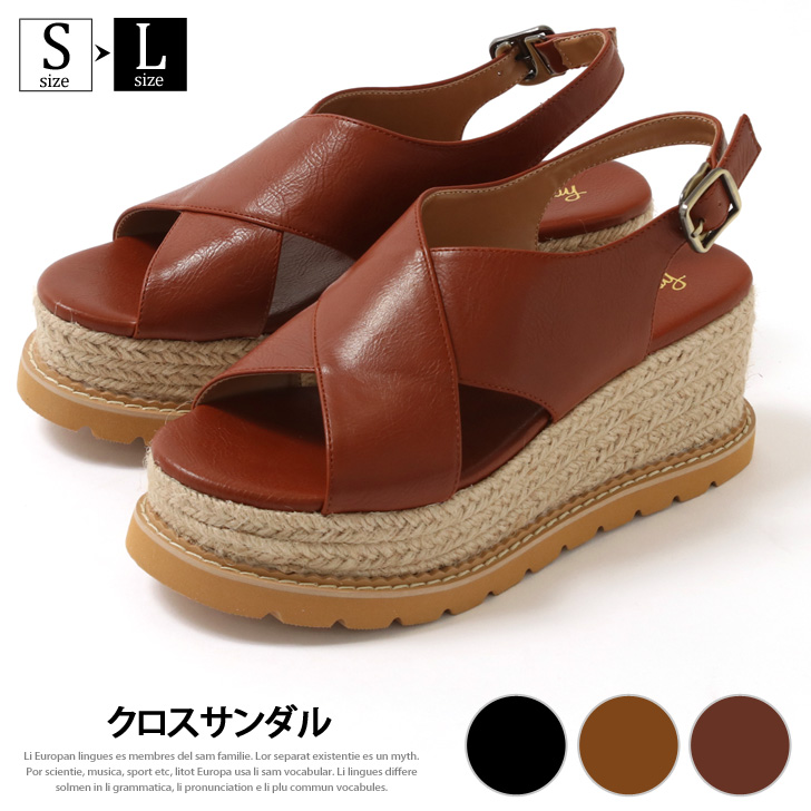 d6422d1a217c9 Wedge sole thickness bottom cross sandals Lady's shoes shoes shoes  espadrille backstrap Bucks ring ankle strap ...