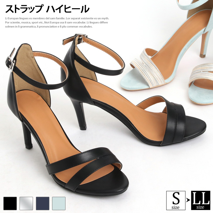Until Marathon Sale 6 26 13 59 Cushion Sole Party Easy To Walk Around Where The Size That The Size That High Heeled Shoes Ankle Strap Sandals