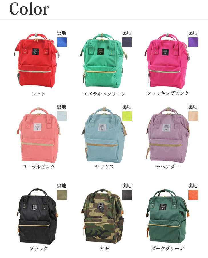 Anello Anello polycanvas skealuc rucksack school Cap cute fashionable mens Womens unisex gender unisex A4 canvas square backpack bag