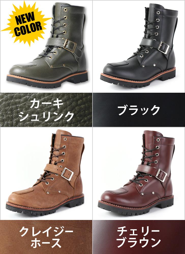 AVIREX avirex boots YAMATO エンジニアサイドジップ boots leather military Yamato ENGINEER magazine