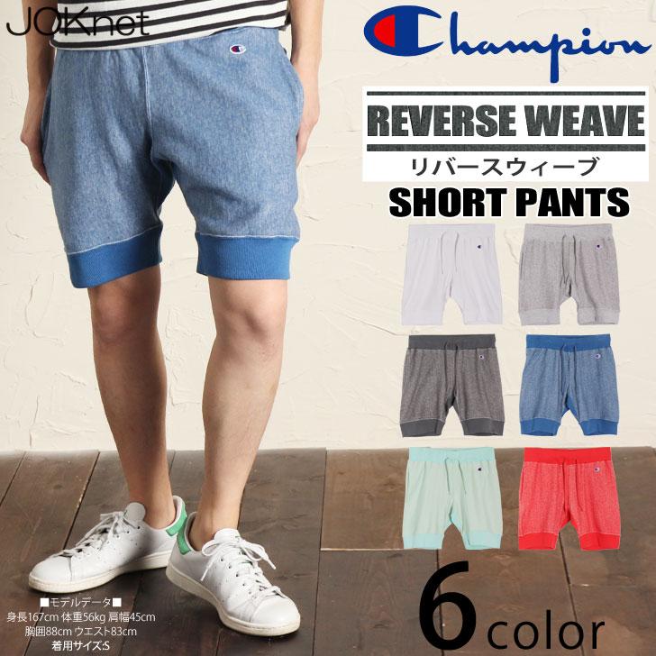 kawa | Rakuten Global Market: Champion champion reverse weave ...