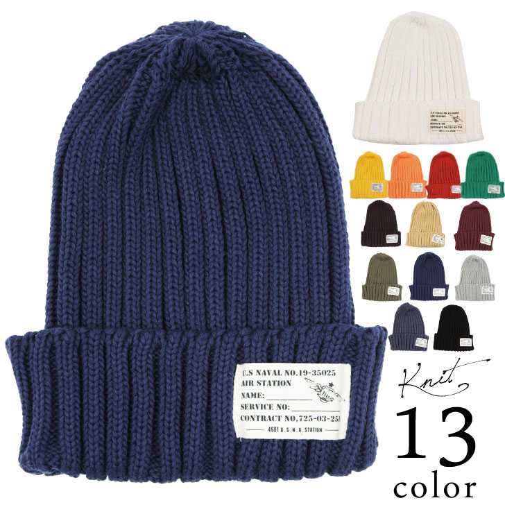 c1f984d703f With ribbed knit Cap Hat knit Cap Kamon Cap Beanie unisex knit Cap casual  snowboarding label tag English