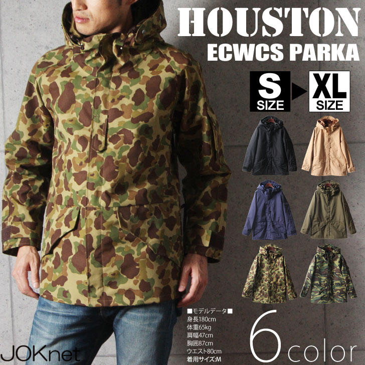 kawa | Rakuten Global Market: HOUSTON Houston ECWCS PARKA men's ...