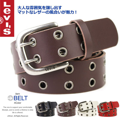 Levis Levis leather double holes belt mens casual-holed belt double red is double hate me W eyelet classic leather skin two hole belt