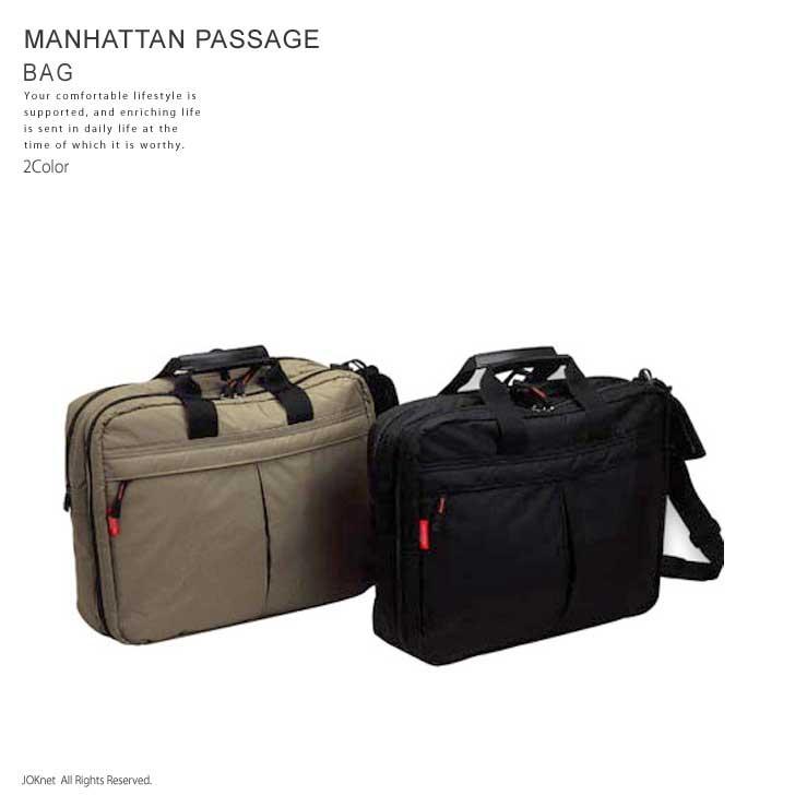 MANHATTAN PASSAGE マンハッタンパッセージ ビジネスバッグ スカイオフィス B4 ショルダーバッグ BAG カバン 鞄 通勤 大容量 トートバッグ 2way ブリーフケース ブランド 肩掛け 斜めがけ メンズ 男性