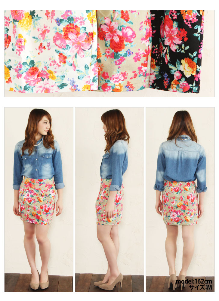 高腰的策略模式迷你长度紧身裙底弹力茧裙子紧身的梯形裙迷你裙花卉花印植物图案女士