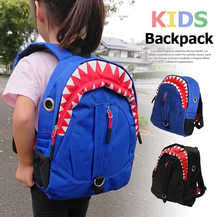 8d64dc4cc6 A child shark shark shark rucksack day pack backpack kids bag nursery  school bag large-capacity going to kindergarten bag bag of the shark kids  rucksack ...