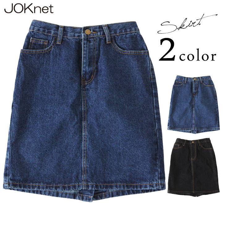 kawa | Rakuten Global Market: Back slit with medium-length denim ...